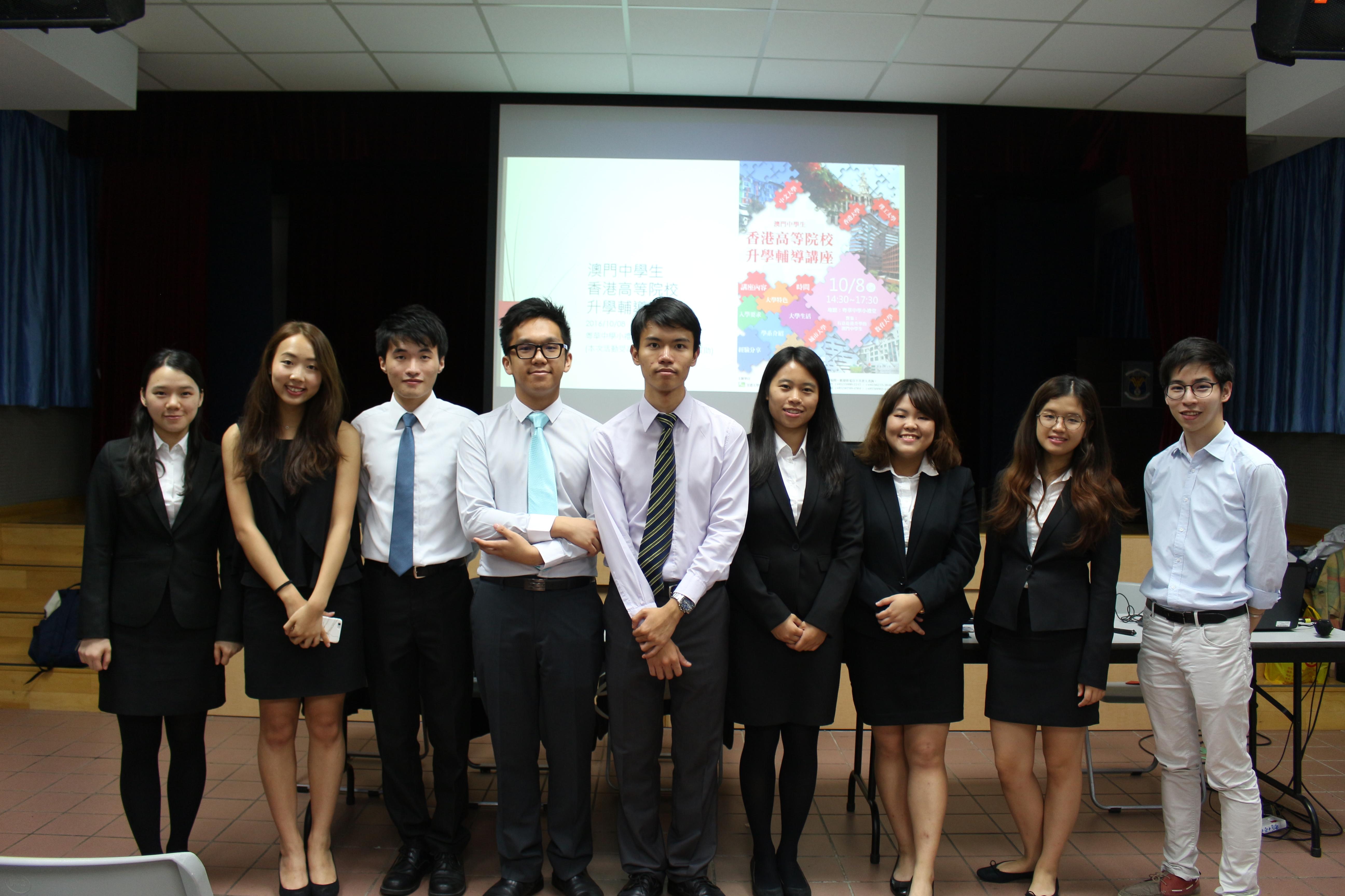 香港高等院校升學輔導講座